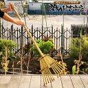 竹熊手 荒熊手 12本爪 5本セット 高級手編み日光熊手 【竹くまで 12指 庭 芝 落ち葉】