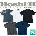 【ホシ服装 半袖ポロ】【半袖 ポロシャツ メンズ レディース】【hoshi-224】【吸汗速