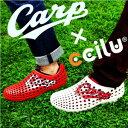 ccilu チル 限定モデル SUMMER CARP カープ サンダル シューズ レッド/ホワイト 2色