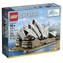 LEGO 10234 CREATOR Sydney Opera House レゴ シドニーオペラハウス