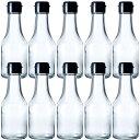 ガラス瓶 ドレッシング・タレ瓶 SH-150B 160ml -10本セット- sauce bottle