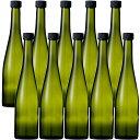 お得10本セット!ガラス瓶 酒瓶 ワイン瓶 ALS500STD-DS 500ml -10本セット- glass bottle