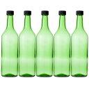 ガラス瓶 酒瓶 ワイン瓶 ワイン720 PPL グリーン 720ml -5本セット- wine bottle