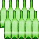 ガラス瓶 酒瓶 ワイン瓶 ワイン720 木口 グリーン 720ml -10本セット- wine bottle