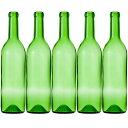ガラス瓶 酒瓶 ワイン瓶 ワイン720 木口 グリーン 720ml -5本セット- wine bottle
