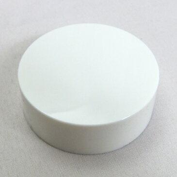 クリーム瓶用 白キャップ blue glass lotion jar cap