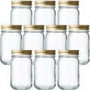 ガラス保存容器 食料瓶 SH-140 153ml -10本セット- jar