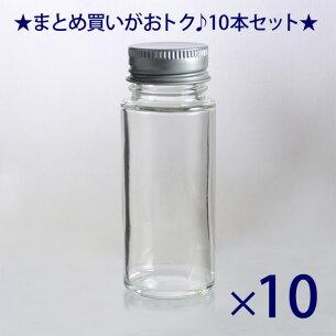 スパイス ガラス瓶