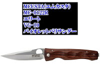 MCUSTA(エムカスタ)MC-0122RエリートVG-10バイオレットパリサンダー【MCUSTA-MC-0122R】【10014843】の画像