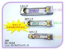 【メール便(B) 270円 対応商品・同梱不可】KAI 貝印KE-0234 ステンドカラー爪切り S