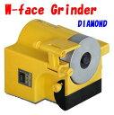 W-FACE GRINDER ダブルフェイスグラインダーアルファ工業 E-5550