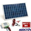停電対策、スマホ充電、ソーラー充電器、バッテリーに接続簡単蓄...