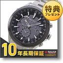 セイコー アストロン ASTRON ソーラーGPSウォッチ SBXA003 メンズ 腕時計 #101639