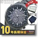 セイコー SEIKO アストロン ASTRON ソーラーGPSウォッ SBXA007 メンズ ブラック×ホワイトインデックス 腕時計 #101641 【開店セール1212】