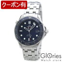 OMEGA [海外輸入品] オメガ シーマスター 212.30.41.20.03.001 メンズ 腕時計 時計【あす楽】