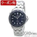 OMEGA [海外輸入品] オメガ シーマスター 212.30.41.20.03.001 メンズ 腕時計 時計