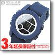 【ユニット 40】ニクソン NIXON A490307 ユニセックス 時計 腕時計