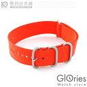 【500円割引クーポン】エネウォッチ enewatch orange strap 09500011 [正規品] メンズ 腕時計 時計【あす楽】