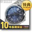セイコー ドルチェ&エクセリーヌ DOLCE&EXCELINE SADZ135 メンズ 時計 腕時計 正規品【きょうつく】