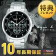 【マルチェロ クロノグラフ】アニエスベー agnesb FBRD979 メンズ 時計 腕時計 正規品