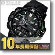 【電波ソーラー タフソーラー】カシオ プロトレック PROTRECK PRW-6000Y-1AJF メンズ 時計 腕時計 正規品 (予約受付中)【きょうつく】