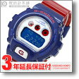 【ブルー&レッドシリーズ】カシオ Gショック G-SHOCK DW-6900AC-2 メンズ 時計 腕時計
