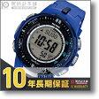 カシオ CASIO プロトレック PROTRECK PRW-3000-2BJF メンズ #111710