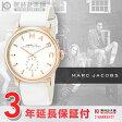 【ベイカー】マークバイマークジェイコブス MARCBYMARCJACOBS MBM1283 ユニセックス 時計 腕時計