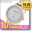 【クオーツ】ミッシェルクラン MICHELKLEIN AVCD024 レディース 時計 腕時計 正規品