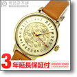 ヴィヴィアンウエストウッド VivienneWestwood VV114GDTN レディース 時計 腕時計