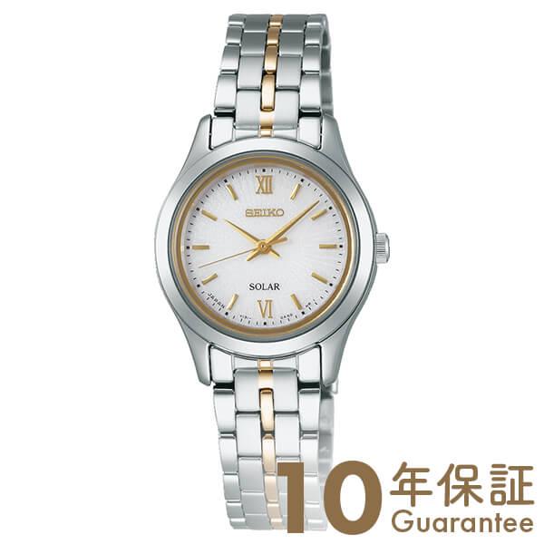 SEIKOSELECTION セイコーセレクション ソーラー 100m防水 STPX011 [正規品] レディース 腕時計 時計 [10年保証付][腕時計ケア用品 マルチクロス付][ギフト用ラッピング袋付]
