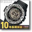【マルチフィールドライン 電波ソーラー タフソーラー】カシオ プロトレック PROTRECK PRW-3500-1JF メンズ 時計 腕時計 正規品 (予約受付中)【きょうつく】