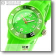 【フォーエバー ミニ】アイスウォッチ ICEWatch SI.GN.M.S レディース 時計 腕時計 正規品【きょうつく】