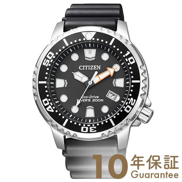 シチズン プロマスター PROMASTER ソーラー BN0156-05E [正規品] メンズ 腕時計 時計【あす楽】