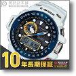 カシオ CASIO Gショック G-SHOCK GWN-1000E-8AJF メンズ #128601
