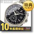 セイコー ドルチェ&エクセリーヌ DOLCE&EXCELINE SADA027 メンズ 時計 腕時計 正規品