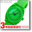 【タイムテラー スモール】ニクソン NIXON A425330 レディース 時計 腕時計