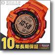 カシオ CASIO プロトレック PROTRECK トリプルセンサー タフソーラー PRG-270-4AJF メンズ #128875