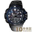 【電波ソーラー タフソーラー】カシオ プロトレック PROTRECK PRW-6000YT-1BJF メンズ 時計 腕時計 正規品 (予約受付中)(予約受付中)
