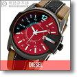 【マスターチーフ】ディーゼル DIESEL DZ1600 メンズ 時計 腕時計