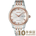 セイコー プレザージュ PRESAGE 10気圧防水 機械式(自動巻き/手巻き) SRRY014 [正規品] レディース 腕時計 時計【24回金利0%】