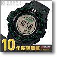 カシオ CASIO プロトレック PROTRECK RMシリーズ ソーラー電波 PRW-S3500-1JF メンズ #129266