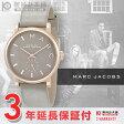 【ベイカー】マークバイマークジェイコブス MARCBYMARCJACOBS MBM1266 ユニセックス 時計 腕時計
