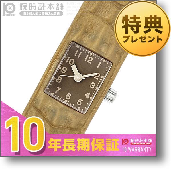CABANEdeZUCCa [国内正規品] カバンドズッカ サファリズー 世界限定600本 AJGK064 メンズ&レディース 腕時計 時計【ポイント10倍】 [10年長期保証付][送料無料][腕時計ケア用品 マルチクロス付][ギフト用ラッピング袋付][P_10]
