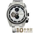 【オリエントスター レトロフューチャー ターンテーブル】オリエントスター ORIENT WZ0251DK メンズ 時計 腕時計 正規品