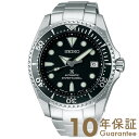 【7000円割引クーポン】セイコー プロスペックス PROSPEX ダイバースキューバ 200m潜水用防水 機械式(自動巻き/手巻き) SBDC029 正規品 メンズ 腕時計 時計【36回金利0%】