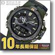 【ソーラー電波 クロノグラフ】カシオ プロトレック PROTRECK PRW-6000SG-3JR メンズ 時計 腕時計 正規品