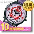 アナスイ ANNASUI アナスイ20周年記念モデル 国内限定300本 FCVK703 レディース #131054