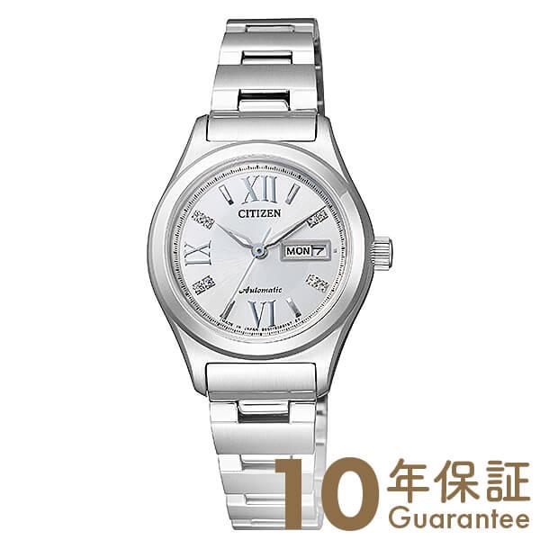 CITIZENCOLLECTION シチズンコレクション  PD7160-51A [正規品] レディース 腕時計 時計 [10年保証付][腕時計ケア用品 マルチクロス付][ギフト用ラッピング袋付]☆あたたかい☆