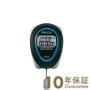 ストップウォッチ ストップウォッチ ADMD008 [正規品] メンズ&レディース 時計関連商品 時計